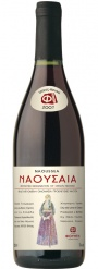 FOUNDIS NAOUSEA RED 2011