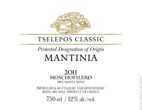 Tselepos Mantinia Moschofilero 2017