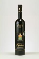Hadjiantonas Shiraz Magnum